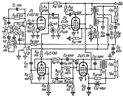 схема на 6Н2П + 2х 6П14П,