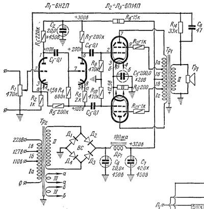 20-ваттный усилитель на 6Н2П