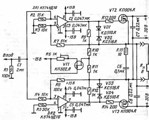 Календарь с радиоэлектроникой