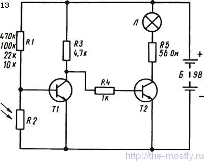 Состояние транзистора (о
