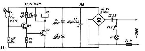 Фоторезистор схема 220