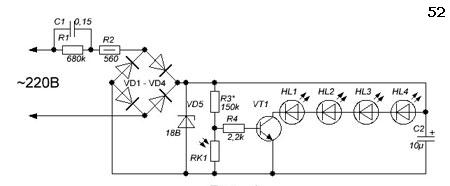 Светильники на светодиодах и схемы